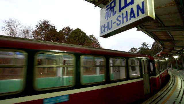 伝統的な 阿里山 ヴィンテージ鉄道 - 台湾点の映像素材/bロール