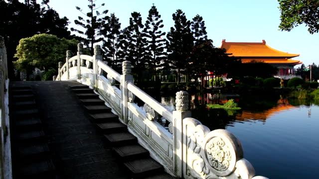 vídeos y material grabado en eventos de stock de arquitectura de china tradicional - monumento conmemorativo a chiang kaishek