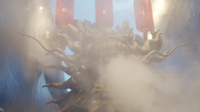 繁体字中国語ドラゴン - 竜点の映像素材/bロール