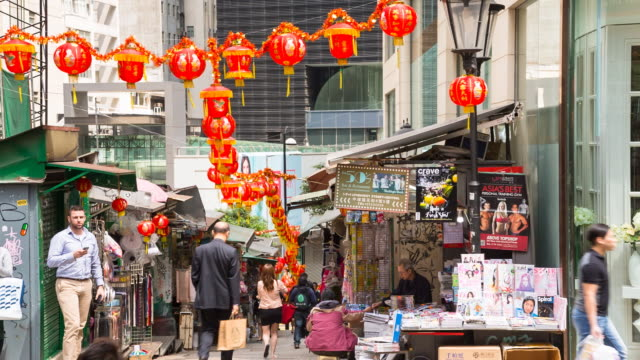 traditional chinese lanterns in market street, Hong Long Mid Levels