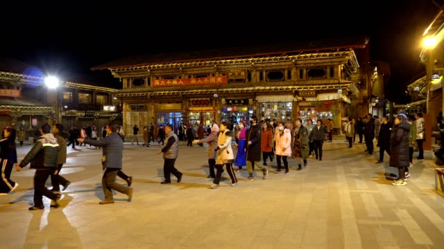 traditional dance in the heart of shangri-la, yunnan, china - traditionally tibetan stock videos & royalty-free footage