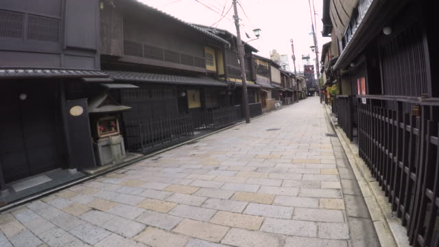 traditional japanese street in kyoto japan - gion stock videos and b-roll footage
