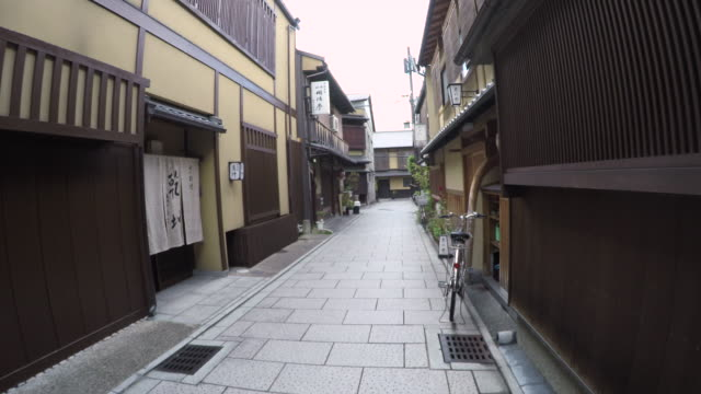 Traditional Japanese Street in Kyoto Japan