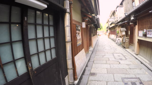traditional japanese street in kyoto japan - kyoto stock videos and b-roll footage