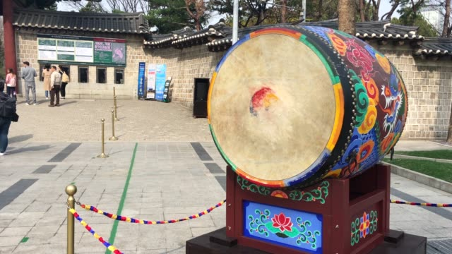 a traditional korean drum on the deoksugung palace - south korea stock videos & royalty-free footage