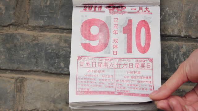 CU Traditional oriental lunar calendar/xian,shaanxi,China