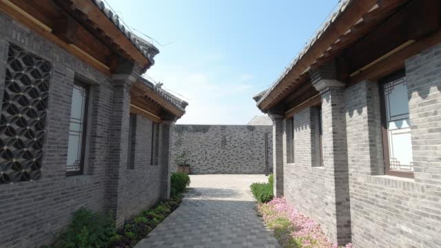 traditional residential quadrangle dwellings, beijing, china - china east asia点の映像素材/bロール