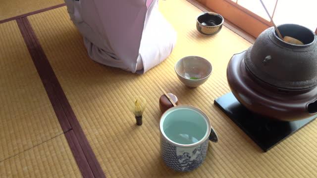 """vídeos y material grabado en eventos de stock de ceremonia del té tradicional """" sado""""  1 lote 10/12-k - sado"""