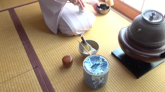 """vídeos y material grabado en eventos de stock de ceremonia del té tradicional """" sado""""  1 granel 1/12-k - sado"""