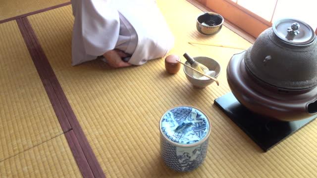 """vídeos y material grabado en eventos de stock de ceremonia del té tradicional """" sado""""  1 granel 2/12-k - sado"""
