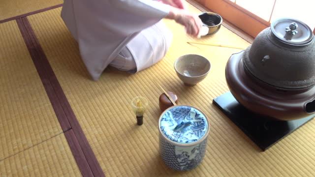 """vídeos y material grabado en eventos de stock de ceremonia del té tradicional """" sado""""  1 granel 4/12-k - sado"""