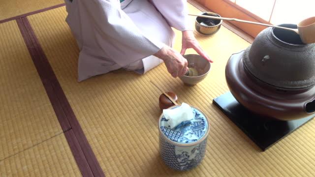 """vídeos y material grabado en eventos de stock de ceremonia del té tradicional """" sado""""  1 a granel 6/12-k - sado"""