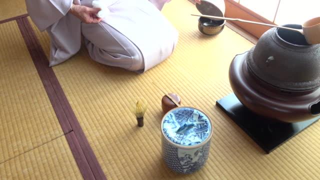 """vídeos y material grabado en eventos de stock de ceremonia del té tradicional """" sado""""  1 granel 7/12-k - sado"""