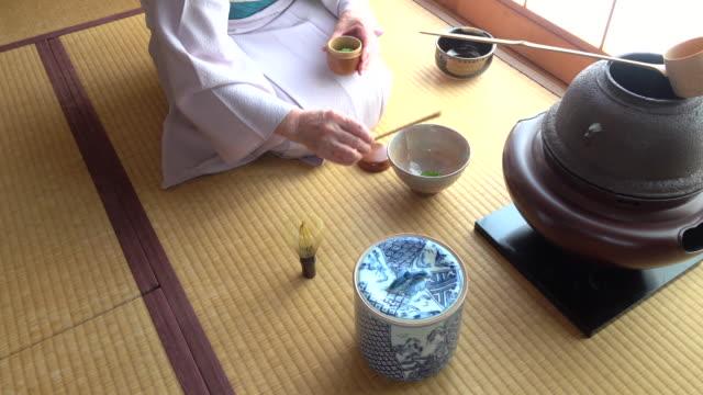 """vídeos y material grabado en eventos de stock de ceremonia del té tradicional """" sado""""  1 granel 9/12-k - sado"""
