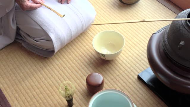 """vídeos y material grabado en eventos de stock de ceremonia del té tradicional """" sado""""  2 granel 1/4-4 k - sado"""