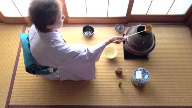 """vídeos y material grabado en eventos de stock de ceremonia del té tradicional """" sado""""  4 a granel 6/12-k - sado"""