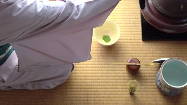 """vídeos y material grabado en eventos de stock de ceremonia del té tradicional """" sado""""  5 granel 2/4-4 k - sado"""