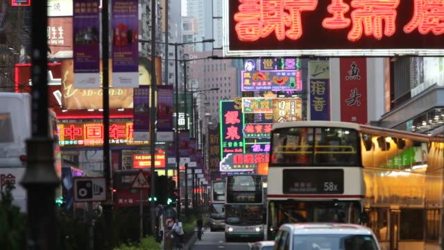 MS Traffic along busy road / Hong Kong, China