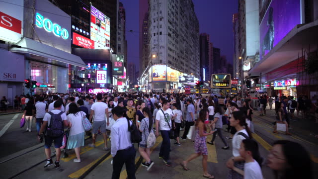 traffic and people in central, hong kong island, hong kong, china - central district hong kong stock videos & royalty-free footage