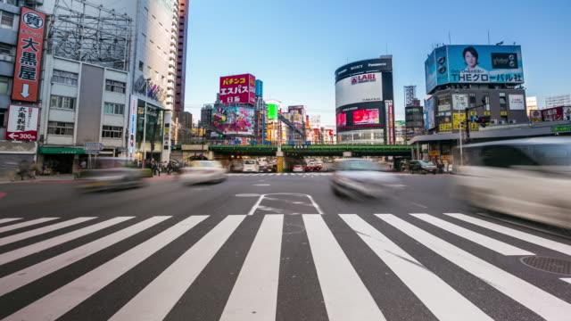 渋谷地区でのトラフィック - dolly shot点の映像素材/bロール