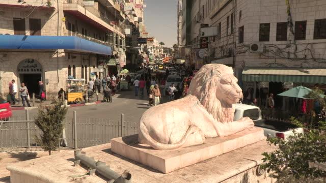 Traffic Circle Lion, Ramallah, Palestine