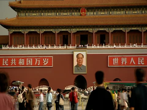 ms, traffic in front of gate of heavenly peace, tiananmen square, beijing, china - tiananmen gate of heavenly peace stock videos & royalty-free footage