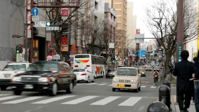 Tráfego na cidade de Fukuoka, Japão