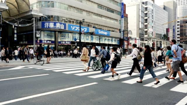 traffic in hiroshima, japan - hiroshima prefecture stock videos and b-roll footage