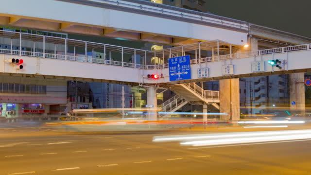 traffic night time lapse at naha ,okinawa japan - chan buddhism stock videos & royalty-free footage