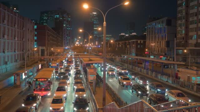 WS Traffic on highway at night, Dongsi Shitiao, Beijing, China