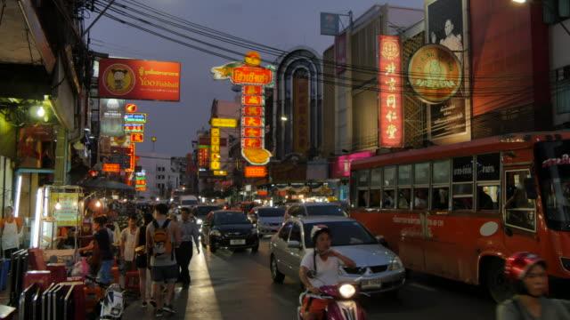 Traffic on Yaowarat Road, Chinatown, Bangkok, Thailand, Southeast Asia, Asia