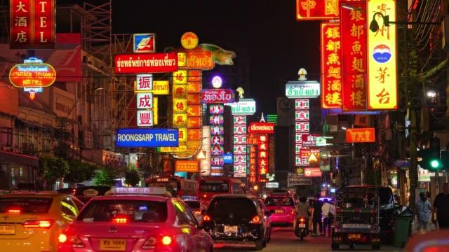 vidéos et rushes de traffic on yaowarat road , chinatown, bangkok, thailand - bangkok