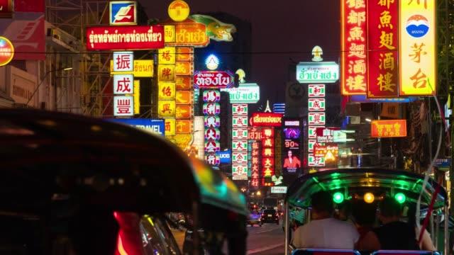 traffic on yaowarat road , chinatown, bangkok, thailand (zoom-out) - besichtigung stock-videos und b-roll-filmmaterial