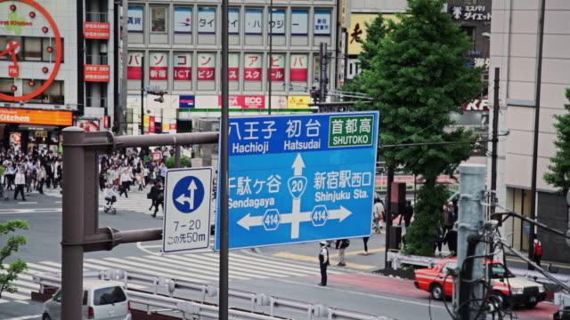 Traffic Outside Shinjuku Station