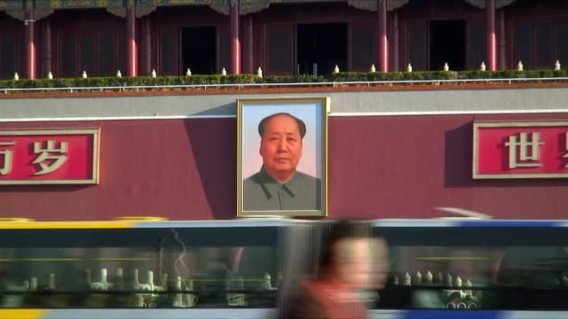 CU ZO WS Traffic passing by Tiananmen Gate of Heavenly Peace, Tiananmen Square, Beijing, China