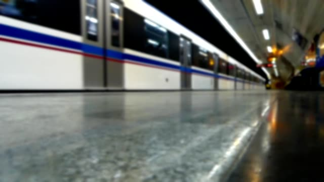 Train leaves the metro station