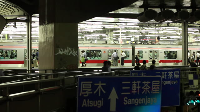 ws train station / tokyo, japan - japanese script stock videos & royalty-free footage