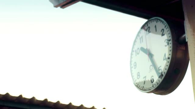 Train station vintage clock.