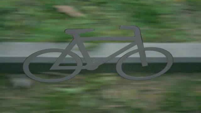 Straßenbahn Tür, Tram Innenraum, Bike-Symbol