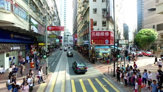 vídeos de stock, filmes e b-roll de tramway point of view in hong kong causeway bay district - ponto de vista de bonde
