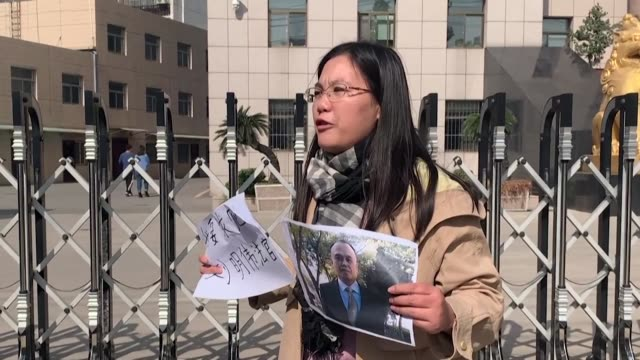 traveling more than 20 times from beijing to eastern china xu yan's plight to find her detained human rights lawyer husband highlights the obstacles... - human face video stock e b–roll