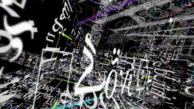 traveling through a maze of formula and computer code - trigonometrie stock-videos und b-roll-filmmaterial