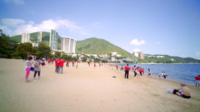 Travelling At Repulse Bay Hong Kong Beach