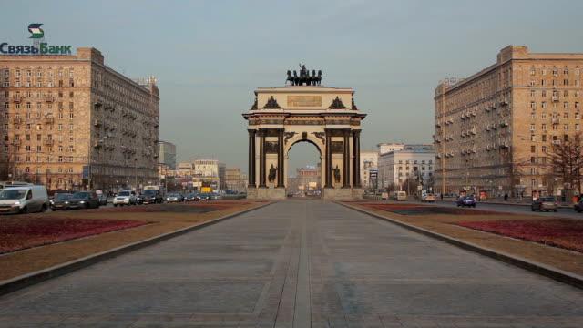 vídeos y material grabado en eventos de stock de triumphal arch of moscow - moscow russia