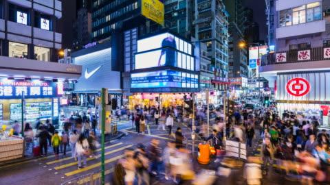 tsim sha tsui crossroad at night - crossing stock videos & royalty-free footage