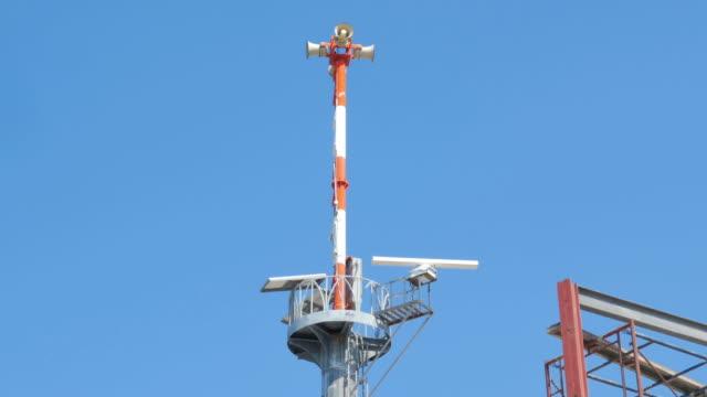 Tsunami warning radar antenna,Tilt up shot