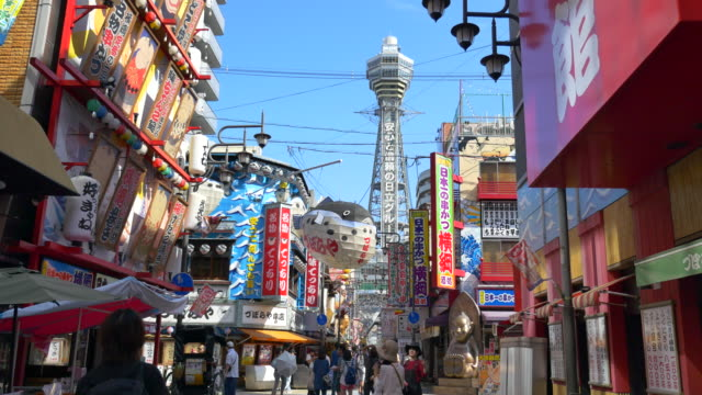 Tsutenkaku Tower in Shinsekai, Osaka, Japan