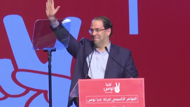 tunisian prime minister youssef chahed is running for tunisia's upcoming presidential elections - tunis stock videos & royalty-free footage