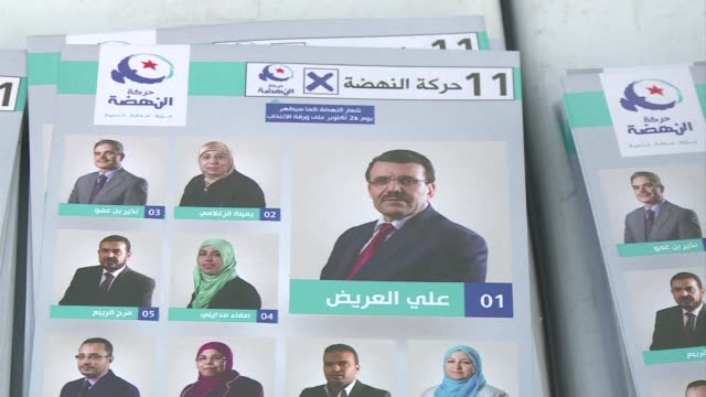 tunisians vote sunday to elect their first parliament since the countrys 2011 revolution in a rare glimmer of hope for a region torn apart by post... - tunisia stock videos & royalty-free footage