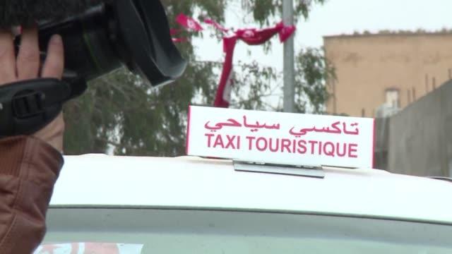vídeos y material grabado en eventos de stock de tunisias national museum was forced to delay its planned reopening on tuesday over lingering security concerns after last weeks jihadist attack on... - ceremonia de reapertura